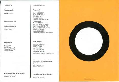 plage-arrière-invitation-2-L